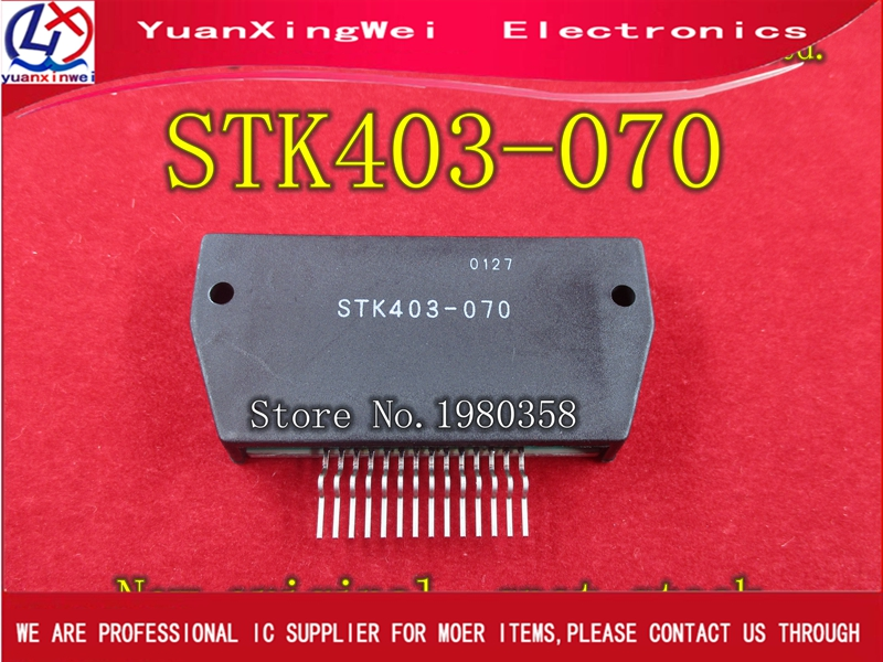 100% new original STK403-070 STK403 Free shipping 1pcs100% new original STK403-070 STK403 Free shipping 1pcs