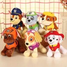 PAW Patrol, одноразовые кружки, 20 см, Paw Patrol, мягкая кукла, плюшевая, хлопковая, мягкая кукла, для детей, для дня рождения, вечерние, декоративные принадлежности