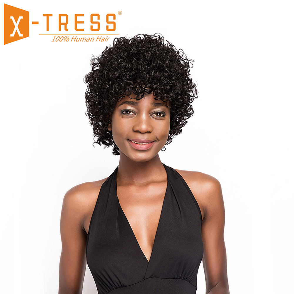 Afro Kinky Curly Ombre Black Brown Color Human Hair Wigs For Africa American Women X-TRESS Brazilian Non-Remy Short Bob Hair Wig