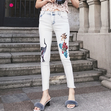 RZIV 2017 skinny jeans women denim jeans casual solid color jeans sequins embroidered stretch female jeans