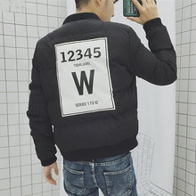 Зимняя Куртка Мужчины 2016 Бейсбол Воротник Теплые Мужские Пальто на Вате Мода Письмо Печати Куртка Военная Куртка Пальто Плюс Размер 5XL