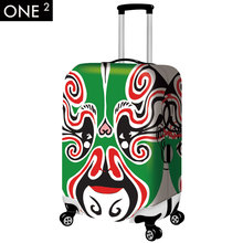M Size Green Road Traffic Sign Travel Luggage Suitcase Trolley Case Protective Cover Fits (22-26) Inch Luggage