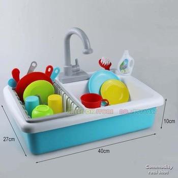 Juego de cocina de juguete eléctrico de simulación con envío gratuito para niños y niñas, fregadero, lavavajillas, juguetes para jugar a cocinar, juguete de lavado para niños