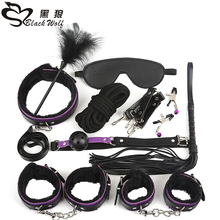 Black Wolf 10 Pcs/set Sexy PU Leather BDSM Sex Bondage Set Hand Cuffs Footcuff Whip Rope Blindfold Erotic Toys For