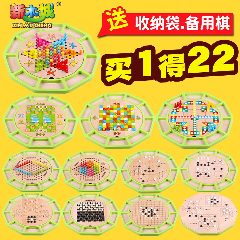 Flying chess Five sub-chess animal fighting chess desktop game Multi-function adult chess childrens intellectual wooden gift