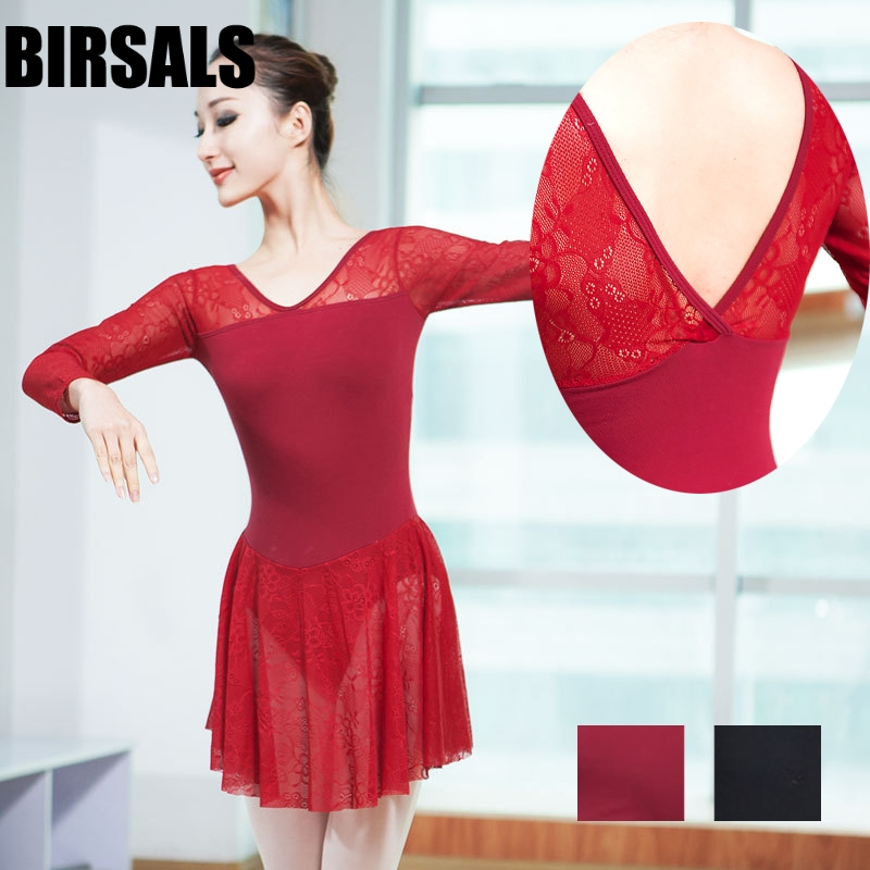 Cotton Lace Ballet Leotard Dress Girls Adult dance lyrical stage dress Romantic Ballet Clothing Ballerina Dance CostumesCS0194 in Ballet from Novelty Special Use
