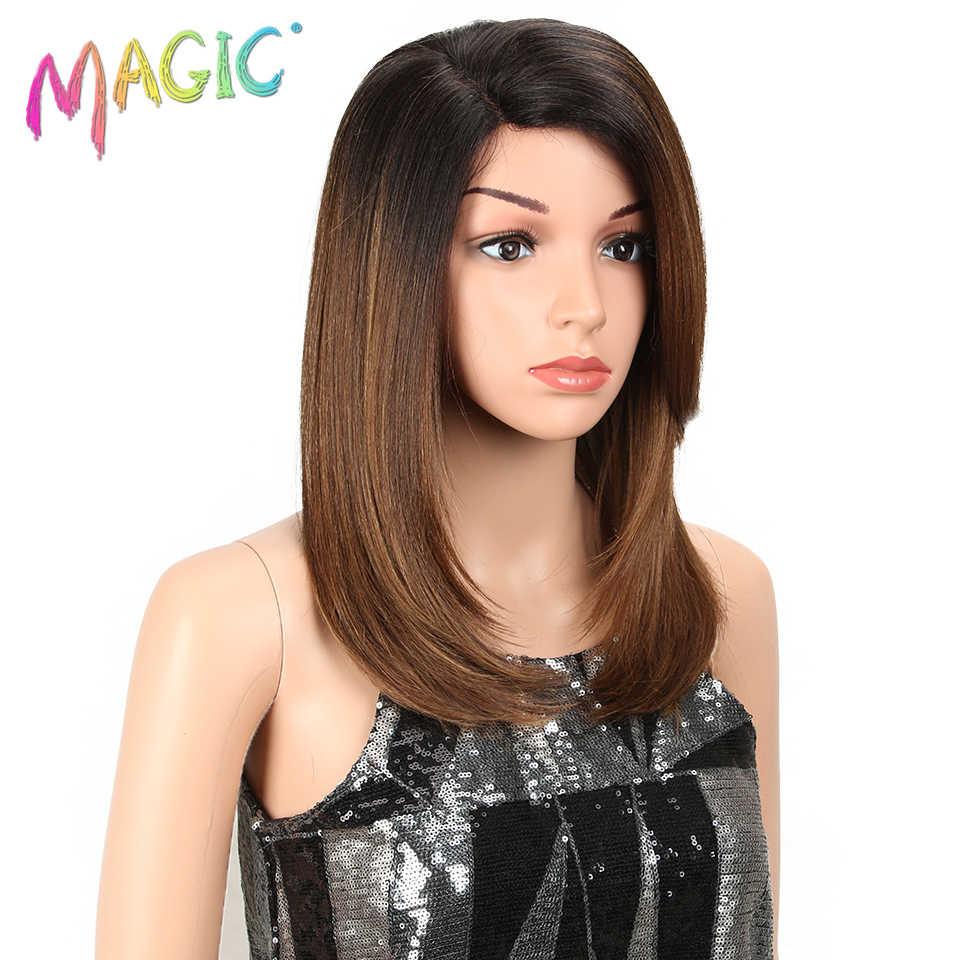 Магия для черный Для женщин 18 дюймов прямые волосы у части Эластичные Синтетические Кружева Парики Косплэй парик натуральный Цвет синтетические кружева парик