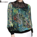 Moet &She High Qualtiy Womens Pullover Tops Blouse Silk Fine Embroidery Ornament Graphic Peacock Print Clothes Femme  T69915R