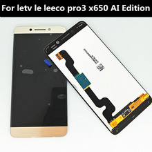 For letv le leeco pro 3 x650 Double camera AI version LCD Display Touch Screen+film Digitizer Assembly Replacement Accessories le double