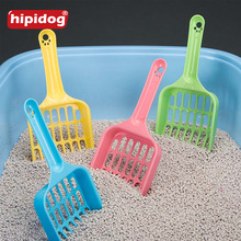 20x9x2.5cm Plastic Small Dog Food Scoop Cat Shovel Cleaning Garden Pet Litter Tool Sand for Cats