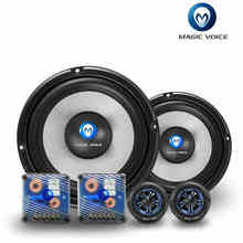 MC-C651 Cost-effective cheap component 2 frequency speaker kits