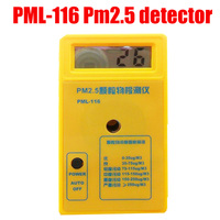 Pm2 5 Test Tools Air Quality Detector Single Function Detector Pm2 5 LCD Dispaly Particle Detector