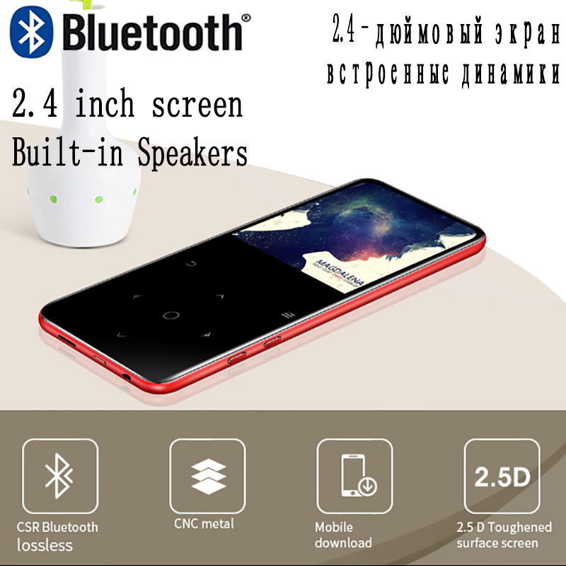 Bluetooth 4.1 Touch Screen MP3 Player Bulit-in 16GB And Speaker With FM Radio E-book Recording Portable Slim Lossless Sound