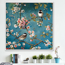 Costura, DMC DIY punto de cruz, kit de bordado completo, flor de ciruelo estampado de aves de la suerte patrón regalo de punto de Cruz decoración de la pared del hogar