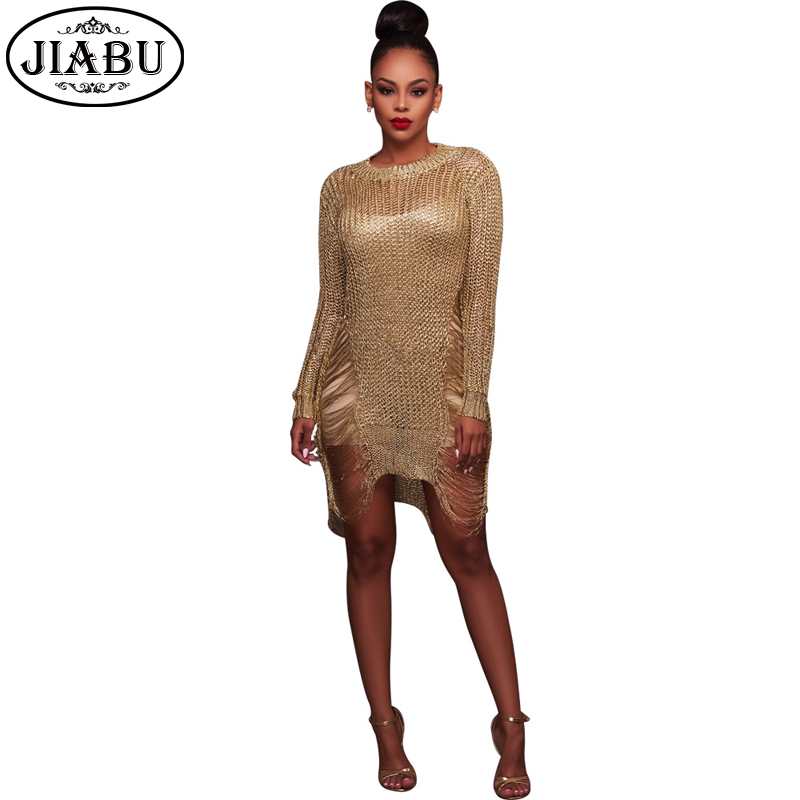 Fashion Shiny Knitted Crochet Gold Hollow Out Beach Dress 2017 Summer Long Sleeve Sexy Loose O-Neck Party Dresses Without Belt gold sexy gold thread embroidery hollow out lace crop top