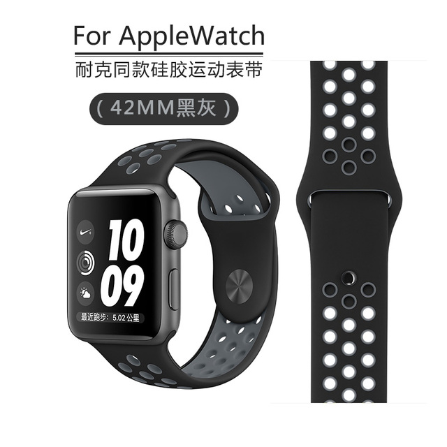 Silicon Sports Band Strap for Apple Watch 38/42mm 1:1 Original iWatch Watchbands