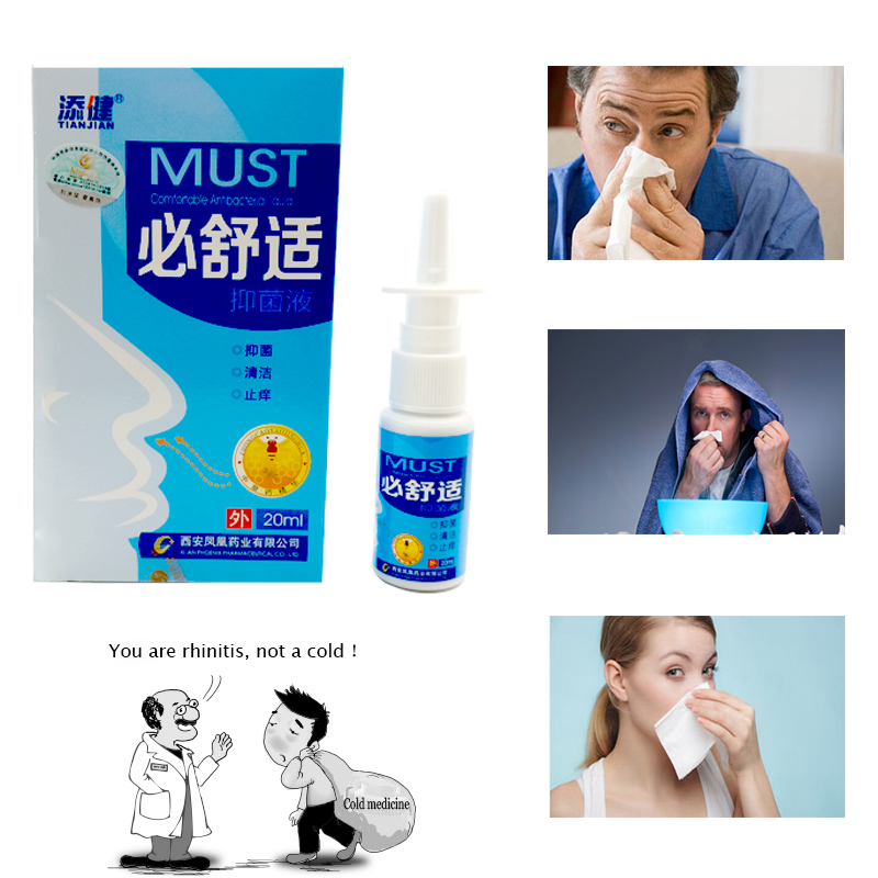 Chinese Traditional Medical Herb 20ml Spray Nasal Cure Rhinitis Sinusitis Nose Spray Bottle Anti-snore Apparatus Health Care recyclable nose cleaner nasal cavity cleaning device medical and health care nose cleaning bottle with water flow control switch