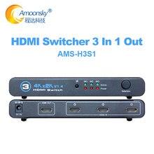 3 で 1 アウト HDMI スイッチ、 3 ポート 4 18K * 2 18K スイッチャースプリッタボックス超 hd DVD HDTV Xbox lcd ディスプレイ