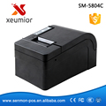 Auto Cutter USB 58mm thermal printer POS 58mm Thermal Receipt Printer Ethernet/Lan/Serial/Parallel  Portable printer XP-58KC