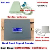 LCD Display High Gain Dual Band 2G 3G Signal Booster GSM 900 GSM 3G 2100 Signal