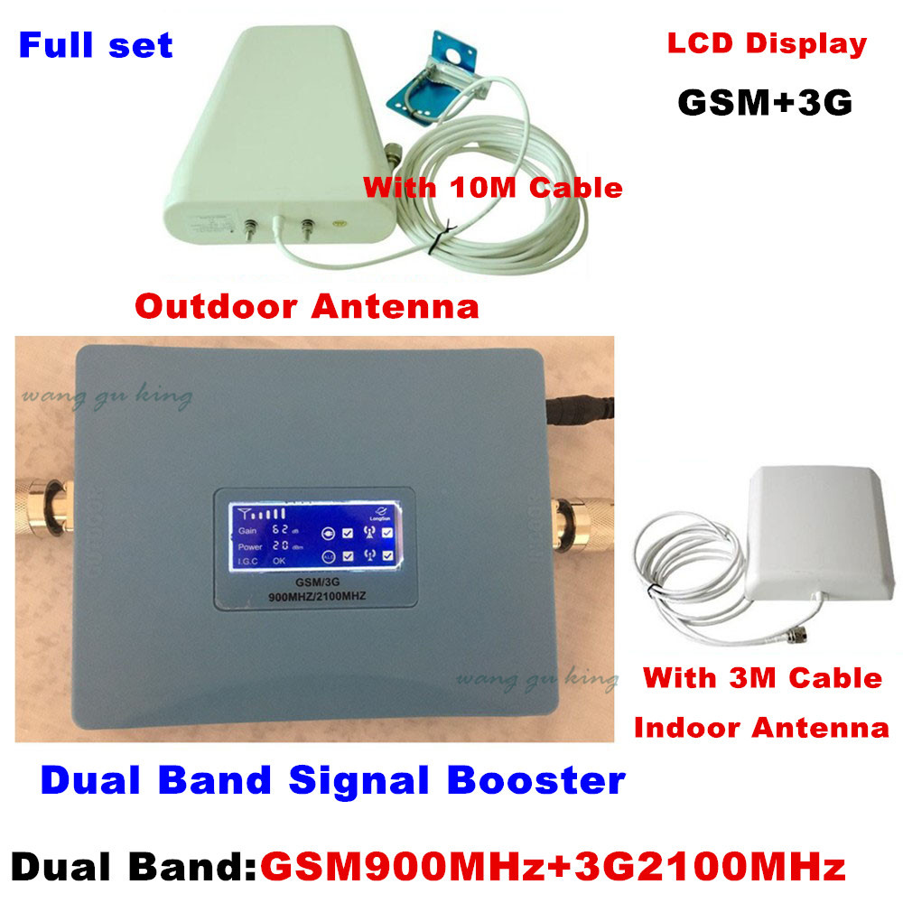 LCD Display High Gain Dual Band 2G,3G Signal Booster GSM 900 GSM 3G 2100 Signal Repeater Amplifier Double Signal Bar Amplifier
