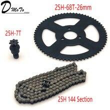 25H цепь 144 звеньев, 25H 68 зубья Задняя звездочка, 7 зубцов вал со звездочкой для электрического трехколесного велосипеда Мини Мото Карманный велосипед ATV Quad