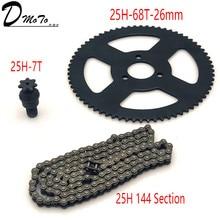 25H سلسلة 144 وصلات ، 25H 68 الأسنان الخلفية ضرس ، 7 الأسنان ضرس رمح للكهرباء ثلاثية العجلات الصغيرة موتو دراجة الجيب ATV رباعية