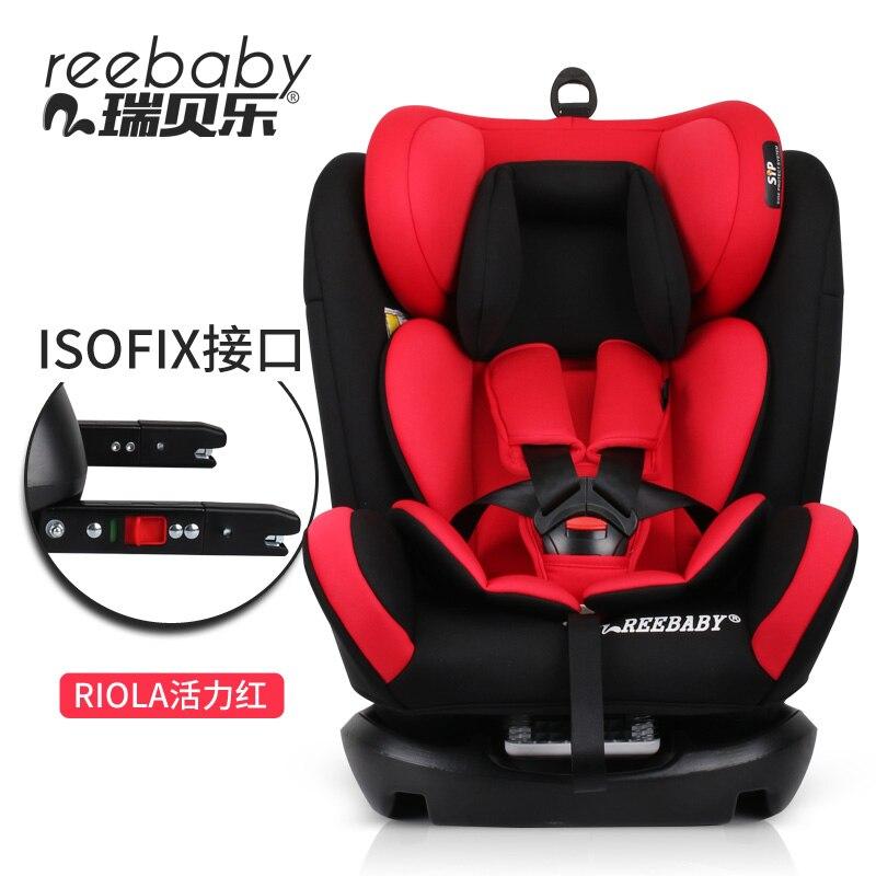 Livraison gratuite de l'ue! Siège de sécurité voiture enfant ISOFIX 0-6 ans sécurité infantile voiture bébé nouveau-né Installation bidirectionnelle sièges de sécurité - 4