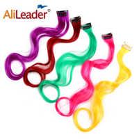 Alileader Rainbow kolory jeden włosy doczepiane clip in Curl długie włosy syntetyczne dla kobiet włosy niebieski różowy fioletowy czerwony zielony