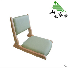 Solid wood Japanese tatami legless chair floor backrest folding chair 2 chairs a lot free shipping