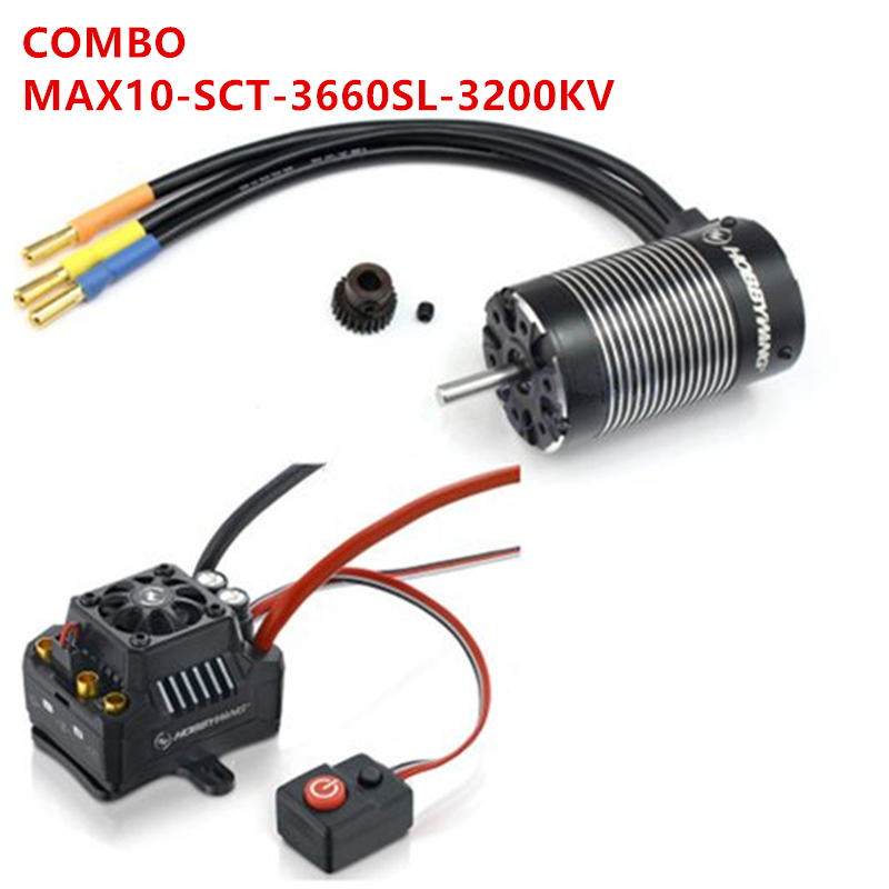 Hobbywing EZRUN MAX10 SCT 120A Brushless ESC + 3660SL G2 3200KV/4600KV/4000KV Motor Set for 1/10 RC Car Truck