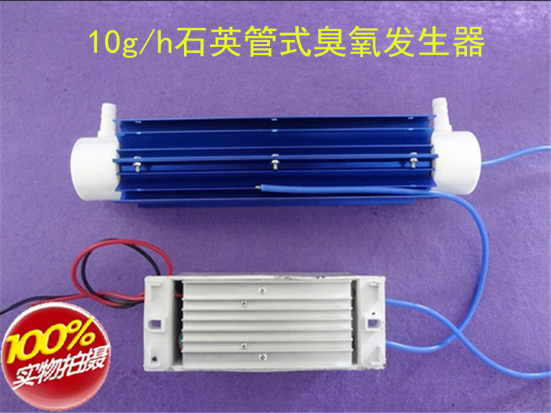 ozone generator 10g parts 220V ozone ozone power supply 220v 5g quartz tube ozone machine household ozone disinfector ozone generator parts