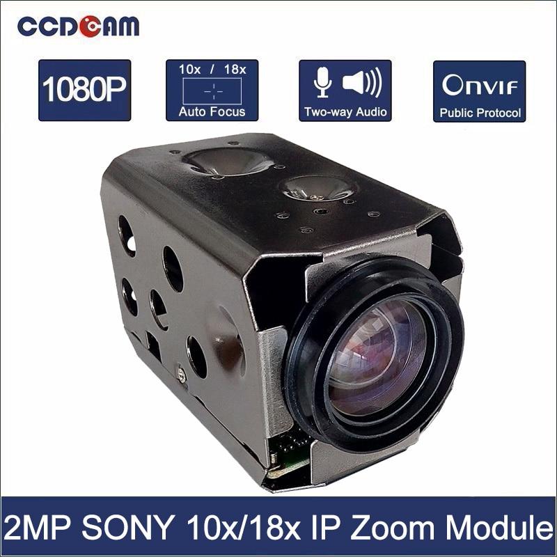 CCDCAM 1080P SONY IP 10x 18x zoom camera Module HD 2MP H.264 1/2.9 CMOS Low lux IMX322 IMX323 Hi3516C V200 CCTV Megapixel Board