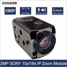 CCDCAM 1080P SONY IP 10x 18x zoom camera Module HD 2MP H.264 1/2.9″ CMOS Low lux IMX322 IMX323 Hi3516C V200 CCTV Megapixel Board