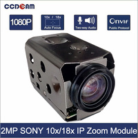 Ccdcam 1080 P Sony IP 10x 18x зум модуль камеры HD 2MP H.264 1/2. 9