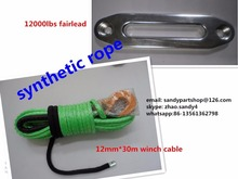 12000lbs fairlead Add 12mm*100ft uhmwpe atv winch rope for auto part,plasma winch cable,synthetic for accessaries