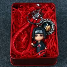 Naruto Kakashi Sakura Sasuke Key Chain