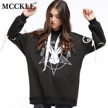 MCCKLE Harajuku Two style Sweatshirt For Women Pattern Kwaii Ladies Hoody Shirts Long Loose Tracksuits Autumn Girl Hoodies