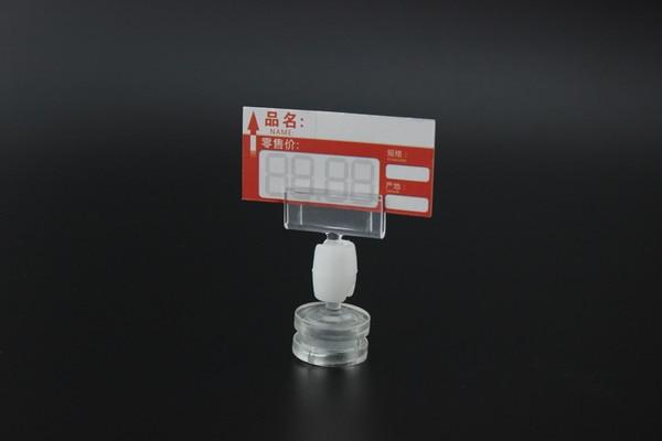 50 pcs POP U channel plastic advertising tag clips magnetic label holder metal shelf sign holder price tag clip magnet