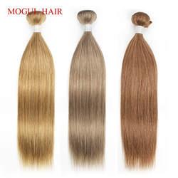 Mogul цвет волос 8 пепел блондинка цвет 27 мёд блондинка цвет 30 индийские прямые волосы Weave Связки Remy человеческие волосы расширение