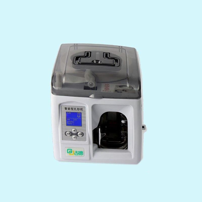 ФОТО 2PC high-quality 220V 60W Intelligent Banknote Binder Bundling Machine Money Packer Money Note Paper Binding Machine