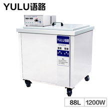 Industrial 88L Ultrasonic Cleaner Oil rust Degreasing Auto Car Parts Motherboard Hardware Washer Heater Bath Timer