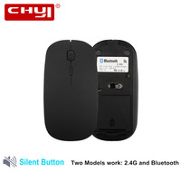 Mute Button Wireless Optical Bluetooth 4 0 Dual Mode Mouse 1200 DPI Ultra Thin Ergonomic Mause