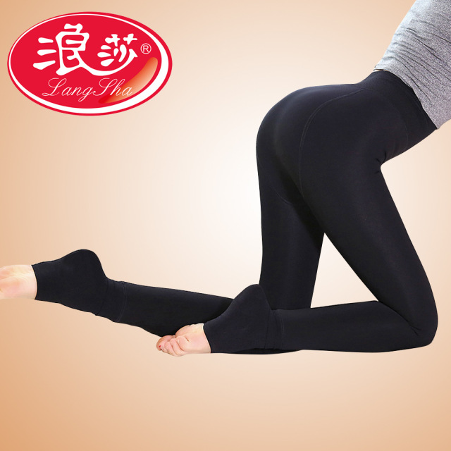 Langsha 2017 New Slim Women Leggings Sexy Pants Skinny Skin Mask Feeling Trousers 12000D Autumn Winter Girls Leggings Warm