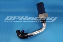 High Flow Air Intake Kit For Peugeot RCZ 1.6T turbo