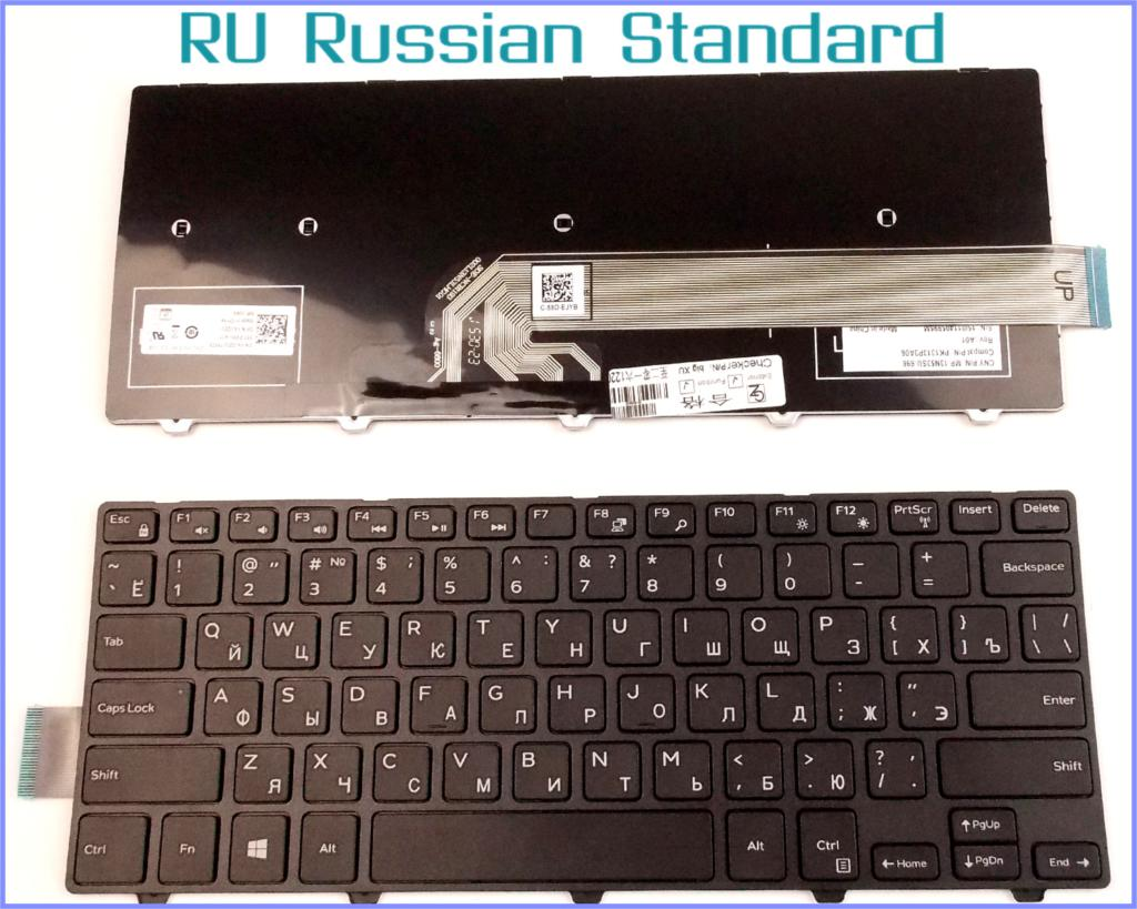 Russian RU Version Keyboard for Dell Inspiron 14-5000 Series 5447 5448 5458 Laptop No-Backlight With Frame Black