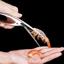 Кухонный инструмент Омар Экспресс пилинг машина 304 Нержавеющая Сталь Креветки пилинг машина морепродукты Инструменты Кухонные гаджеты