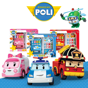 Image 1 - Robocar Poli  Child Toy Drinks Automatic Vending Machine Goods  Pretend Play House Toys Children Girls Furniture for dollhouse