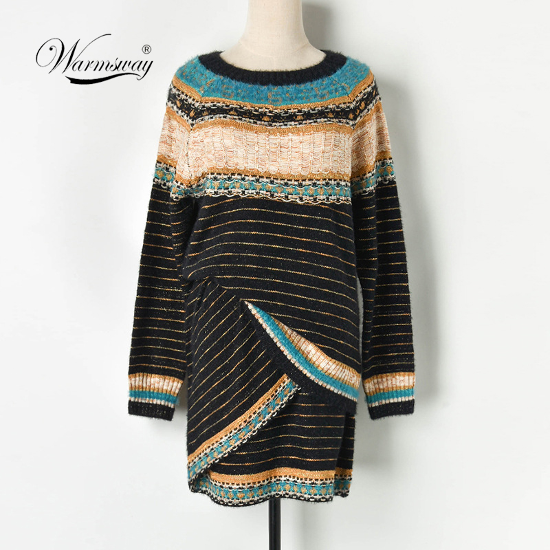 Women Vintage Hit Striped Colored Knitted Pullovers Sweaters +Skirts 2 Pieces Clothing Sets Suits C-254