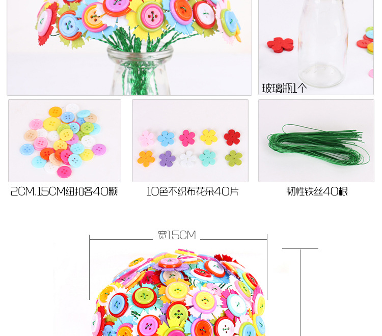 Kindergarten Handmade Creative DIY Colorful Button Painting Early Learning Education Toys Montessori Teaching Aids Math Toys